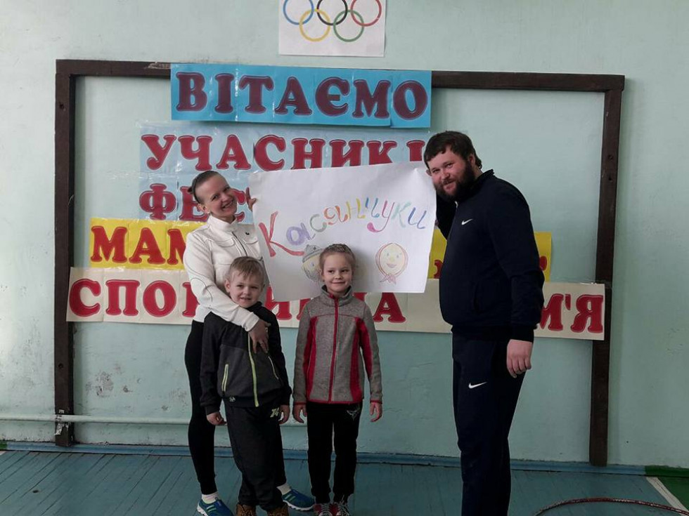Команда Касянчуків