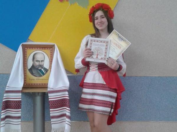 Софія Савчук