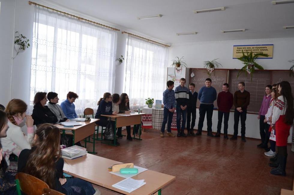 Гра «Я люблю Україну та математику»