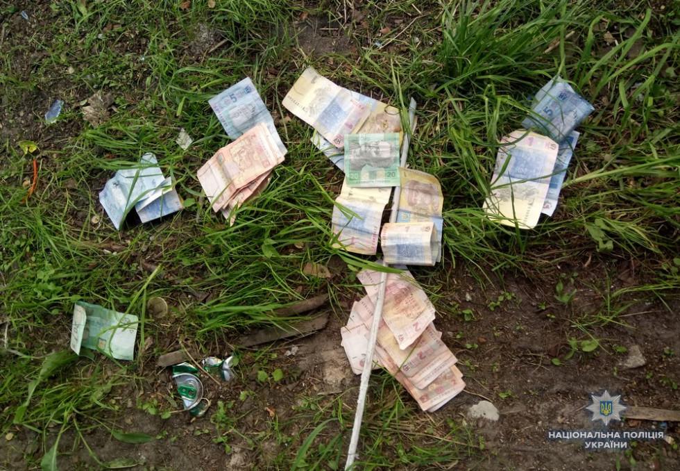 Вкрадені гроші