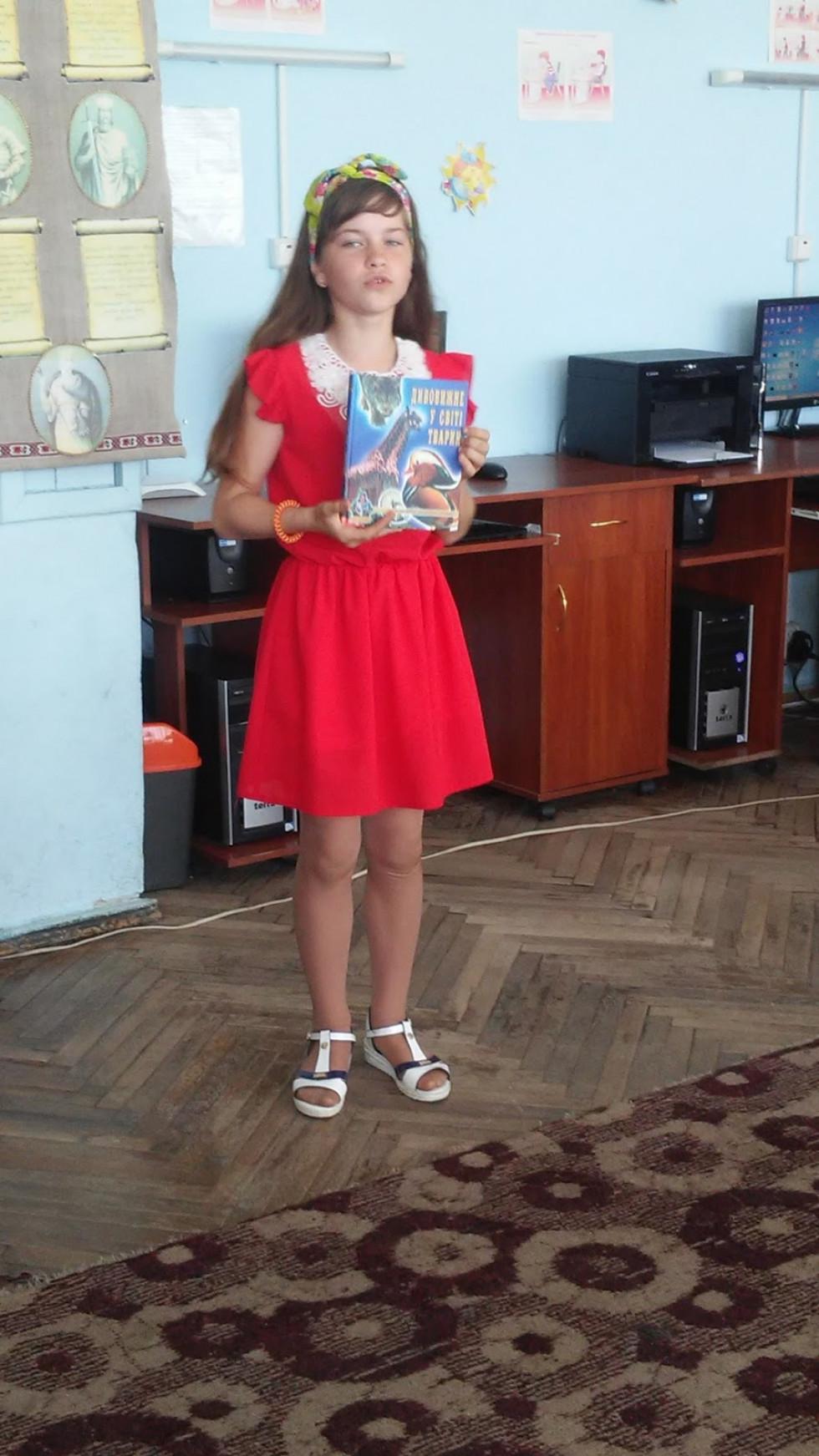 Учасниця конкурсу любителів книги