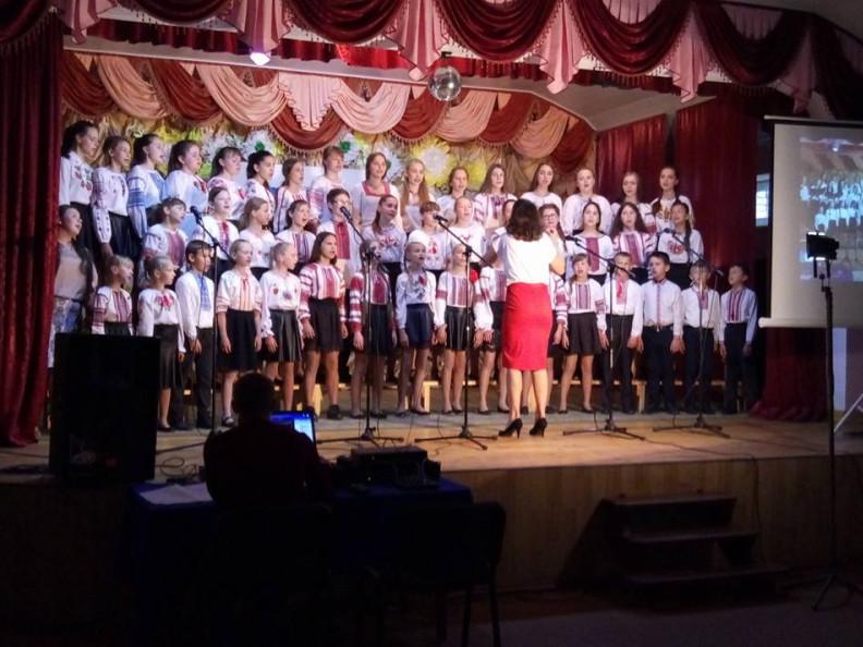 Виступ хору