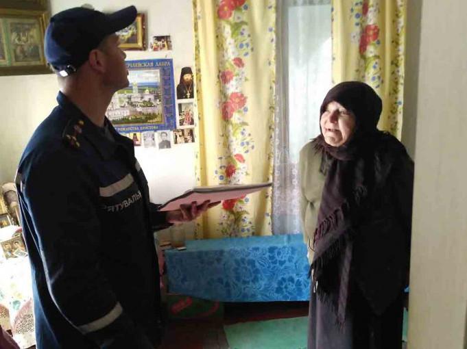 Жителям села Гірники нагадали правила пожежної безпеки вдома та на вулиці