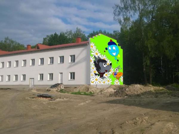 Показали, який малюнок буде на фасаді нового дитсадочку у Ратному