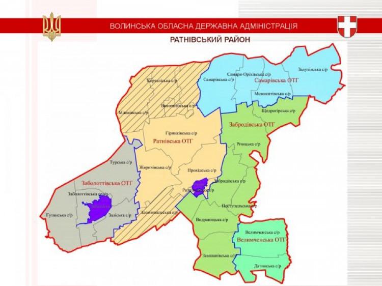 Перспективний план формування території Ратнівської громади