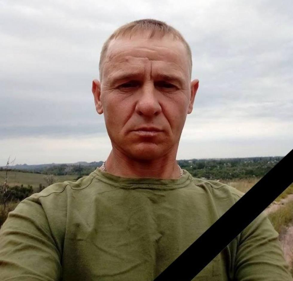 Сергій Михальчук