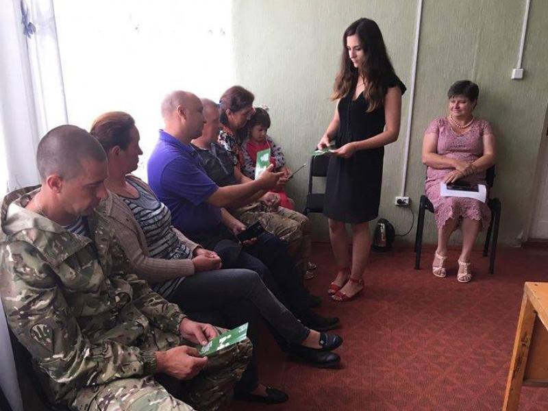 У Самарівській громаді поспілкувалися із сім'ями учасників АТО