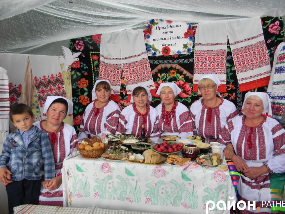 Колектив села Прохід