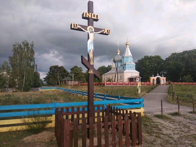 Один із церковних оберегів села