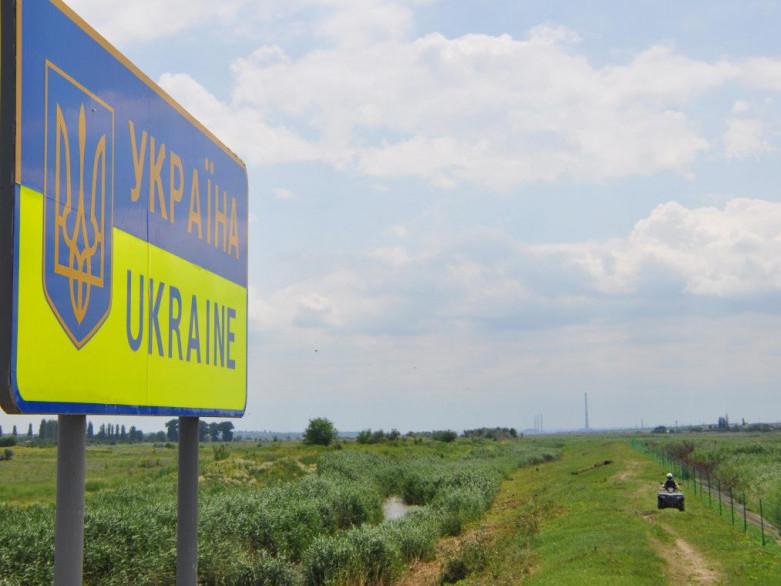 Житель Гути намагався переправити громадянина до Білорусі