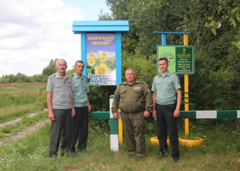 Працівники «Ратнівське лісомисливське господарство»