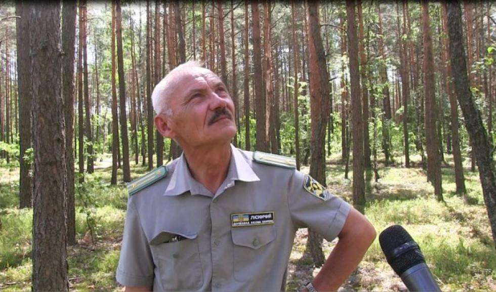 Лісничий Іван Михалевич