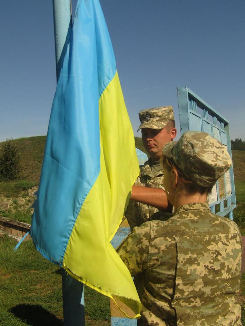 Підняття прапору