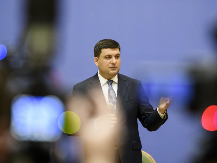 Прем'єр-міністр України -