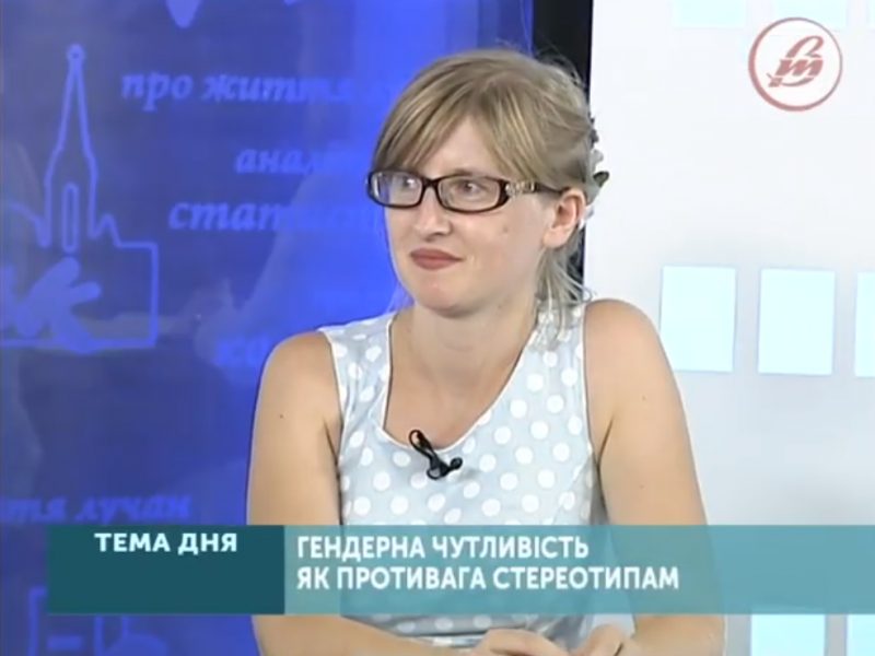 Редакторка мережі Район.in.ua Наталія Пахайчук