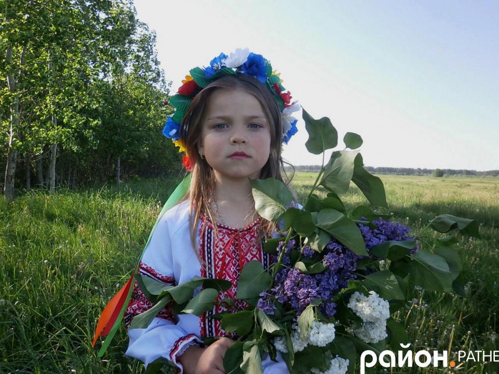 Фото з квітами