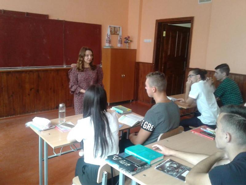 Під час уроку