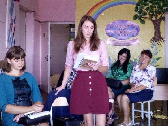 Як у Ратному радилися педагогині-організаторки