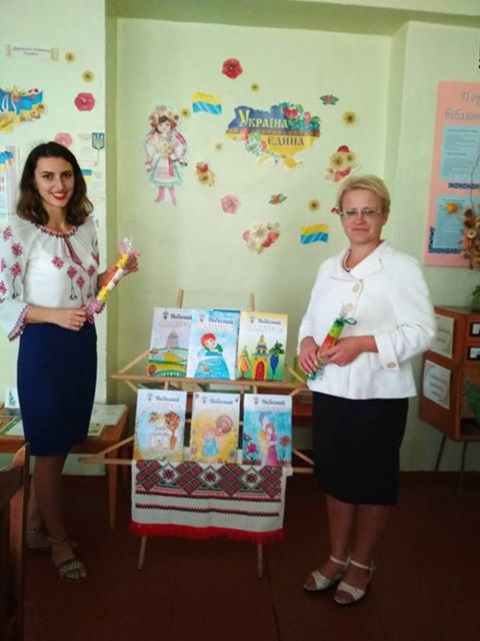 У шкільній книгозбірні тепер є усі примірники журналу «Небесний ліхтарик»
