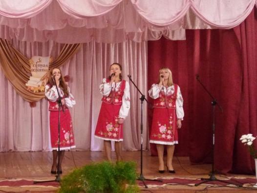 У Забродівській громаді привітали освітян
