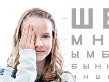 У Ратному проводитимуть діагностику зору