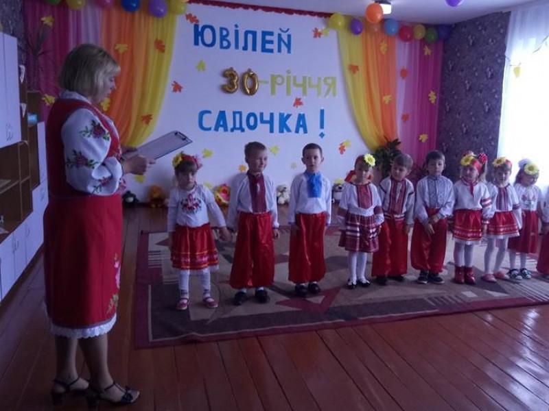 Заліський «Пролісок» відсвяткував 30-річний ювілей. ФОТО