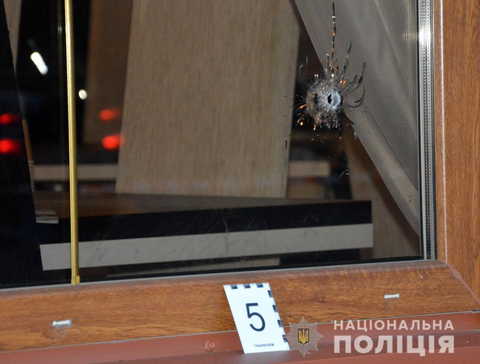 Наслідки стрілянини у Луцьку