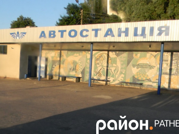 Автостанція смт Ратне
