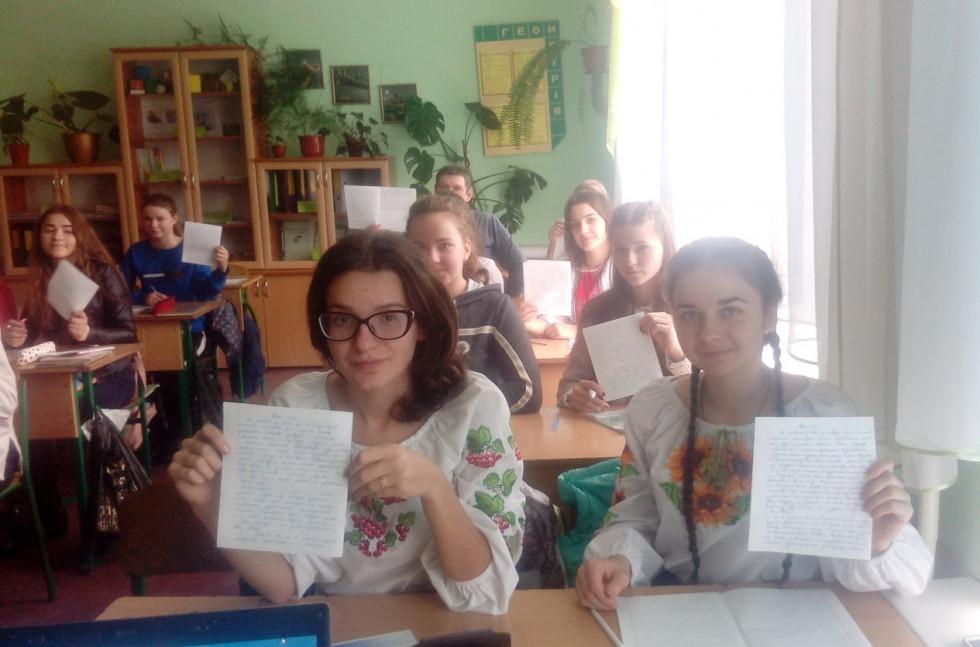 Учні, що написали диктант