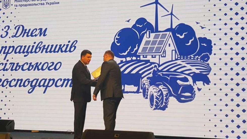 Вручення нагороди фермеру Ратнівщини