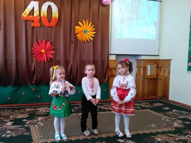 Гірниківський дитсадочок відсвяткував 40-річний ювілей