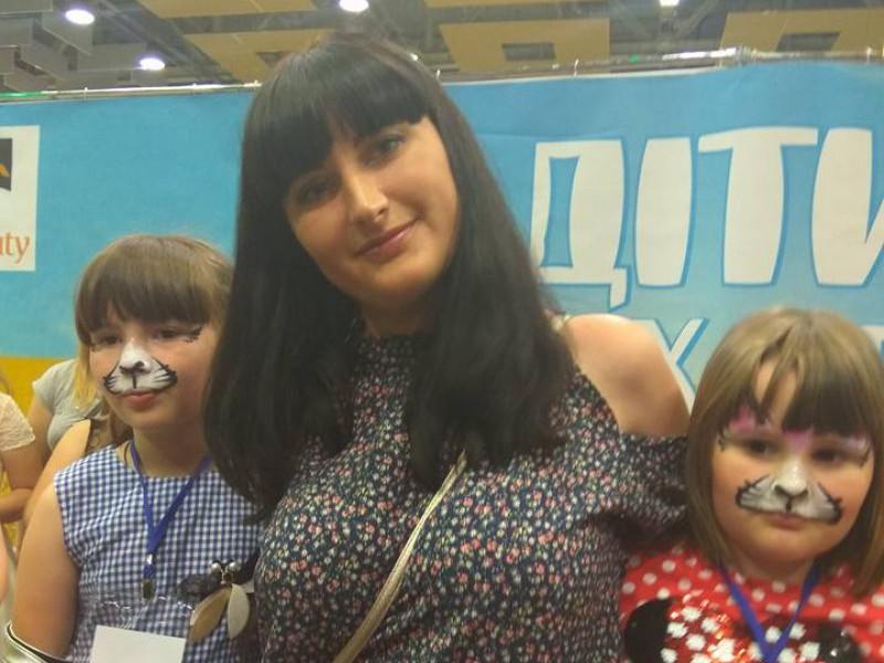 Марина Тричук із дітьми