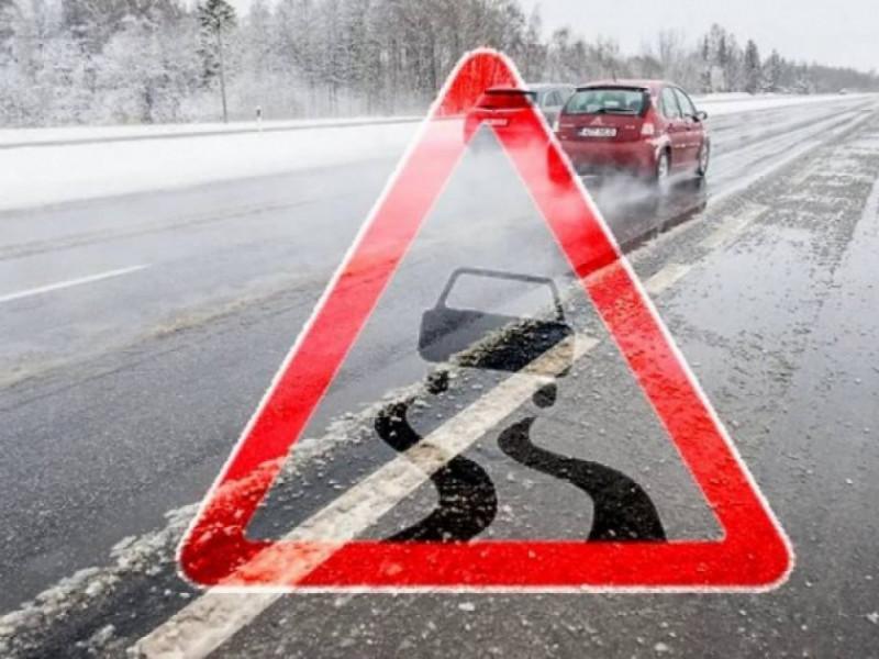 Водіїв попереджають про ожледицю