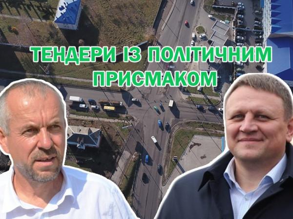 Хто виграє тендери на ремонт волинських доріг, досліджували журналісти