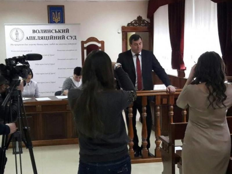 Обрали керівника Волинського апеляційного суду