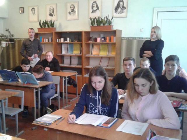 фахівці служби зайнятості допомагали школярам обрати майбутню професію