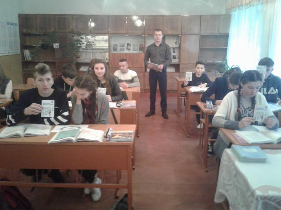 Фахівці служби зайнятості допомагали школярам у виборі майбутньої професії