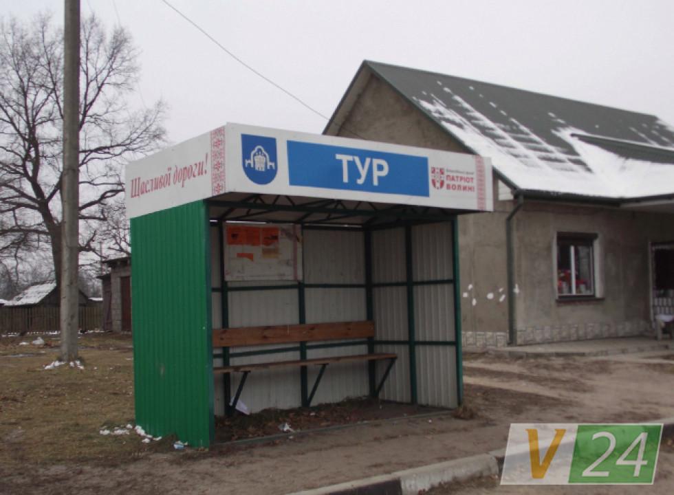 Автобусна зупинка у селі Тур