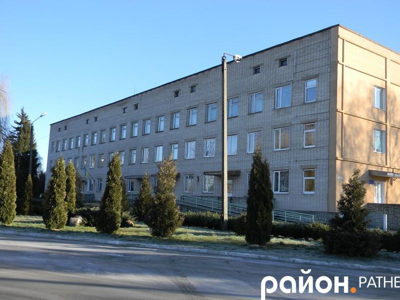 Районна лікарня
