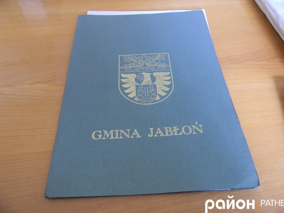 Угода про співпрацю із ґміною Яблонь