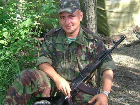 Іван Тричук