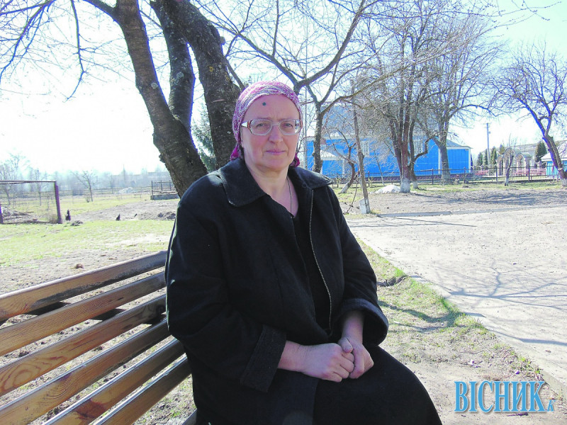 Лариса Видрич