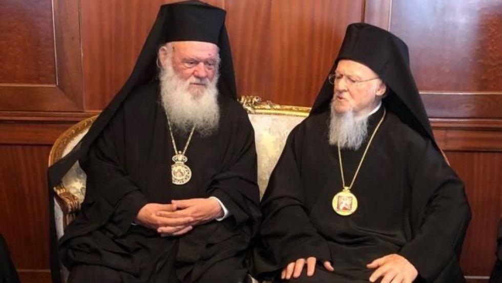 Предстоятель Елладської православної церкви архієпископ Афінський Ієронім II на зустрічі з Вселенським патріархом 10 червня під час візиту на Фанар