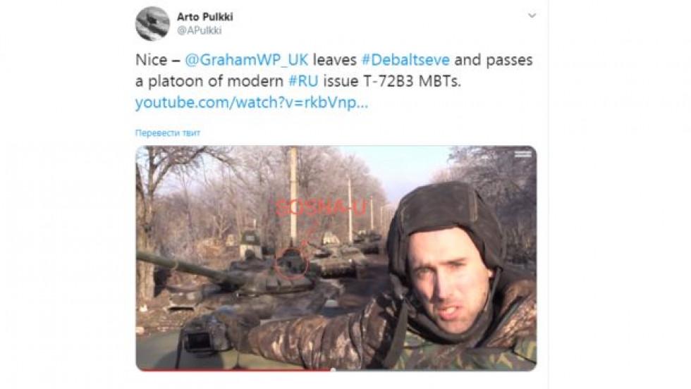 Твіт британця Грехема Філліпса про колону російських танків Т-72Б3 у Дебальцевому. Він працював на державні телеканали РФ Russia Today та «Звезда, називаючи себе «журналістом»