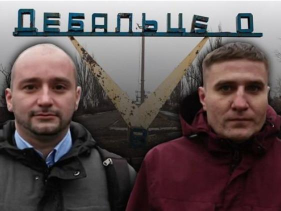Олександр Данилюк, єдиний хірург, що оперував в окопах Дебальцевого, та його останній пацієнт Олександр Тарасюк