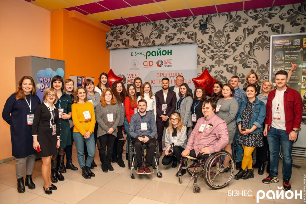 Команда мережі Район.in.ua зі спікерами West Media Forum 2019